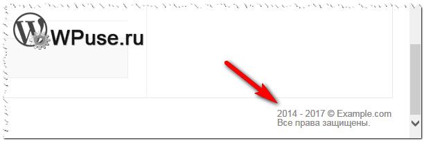Вывод актуального диапазона годов работы на WordPress сайте
