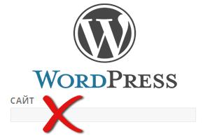Как удалить строку ввода интернет адреса (сайт) в комментариях WordPress