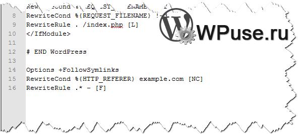 Модифицируем код в файле htaccess следующим образом