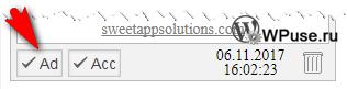 Кнопка разблокировки AdSense объявления