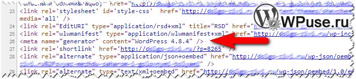 Тег generator в HTML коде, что генерируется WordPress