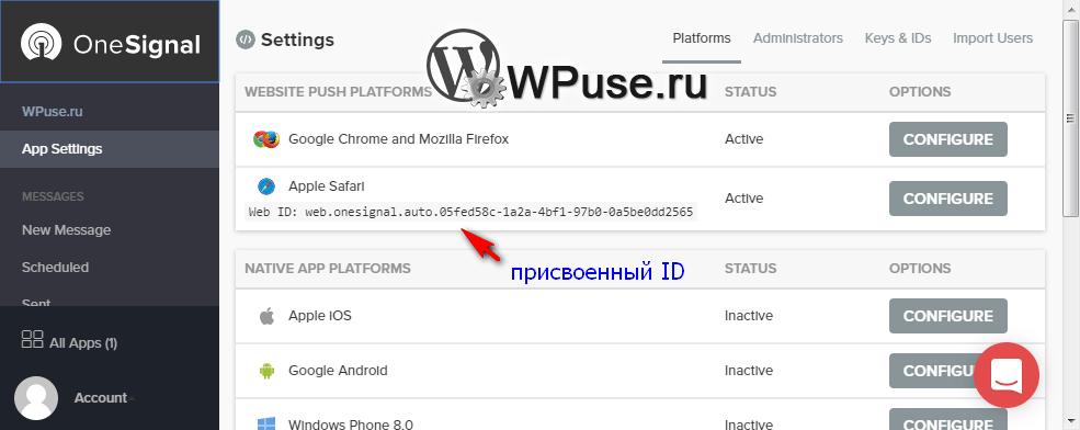Ваш Web ID