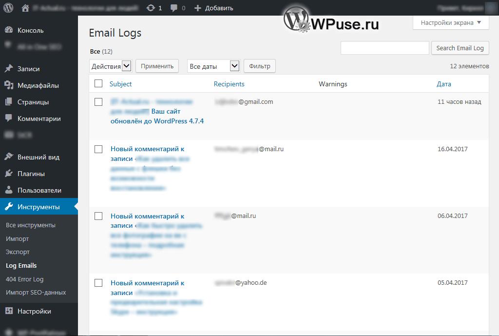 Просмотр отправленных электронных сообщений в WordPress плагине Log Emails