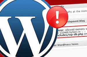 Отследить ошибки в работе WordPress – лог debug.log