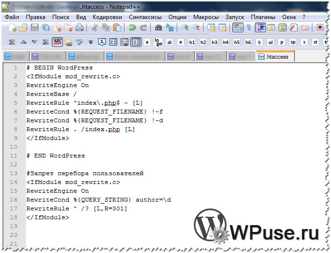 Пример кода, который был вписан сразу после строк, что имеются по умолчанию в файле .htaccess
