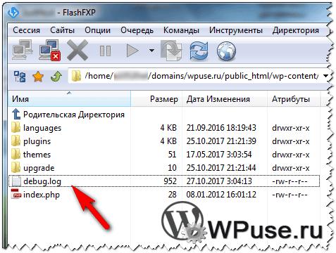 Лог файл на хостинге перенести с joomla на хостинг